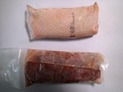 合鴨むね肉 ステーキカット 1kg 【冷凍】/(2kg)
