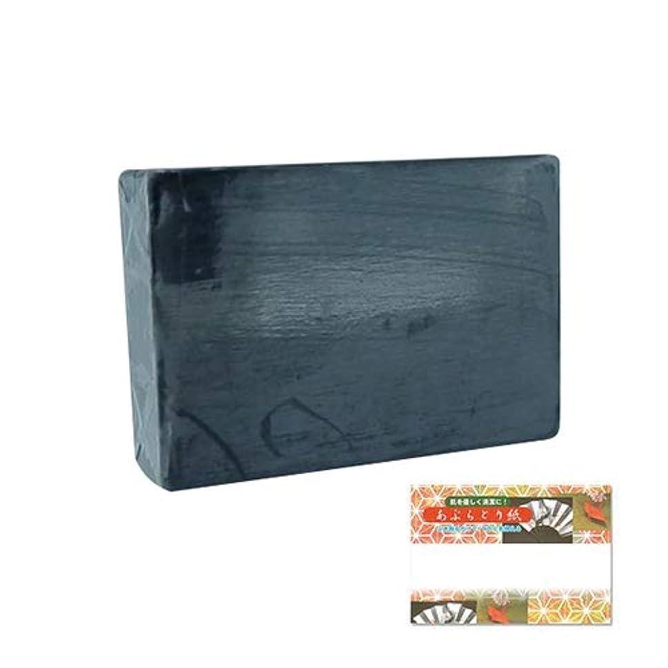 アジャ肥料コードサンソリット スキンピールバー ミニソープ15g ハイドロキノール×5個セット + あぶらとり紙セット