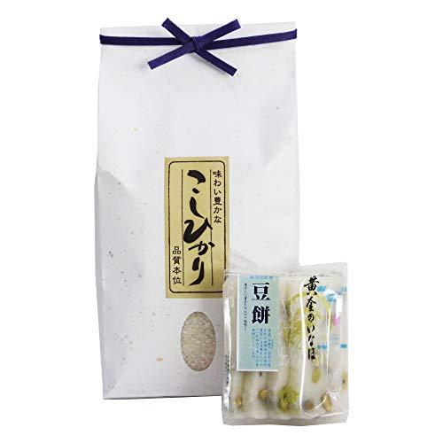 【餅 米 御歳暮 もらって嬉しいセット】新潟産コシヒカリ 無洗米 [2キロ] 新米 まめ餅 [8枚] 杵つき餅