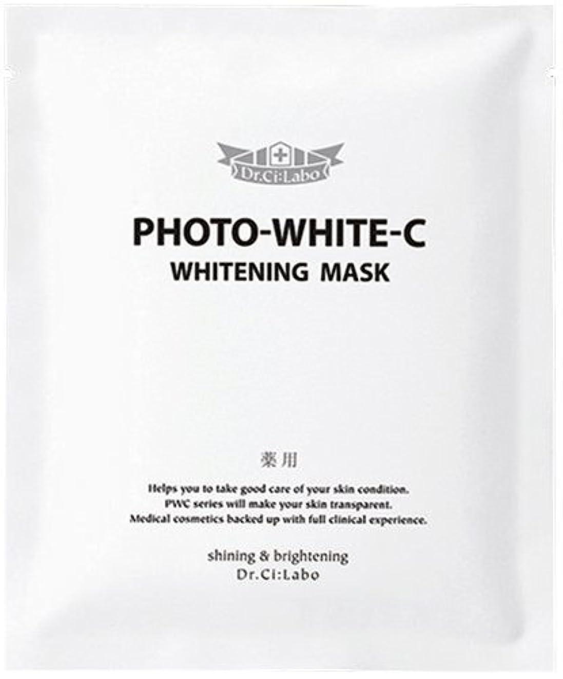 政治家鬼ごっこ再び【ドクターシーラボ】薬用フォトホワイトCホワイトニングマスク 1枚