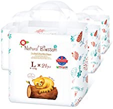 Natural Blossom Pull-up Underwear and Potty Training Pants, Size 4 (20-31 lbs) Super Soft Hypoallergenic Ultra-Slim Disposable, 96 ct