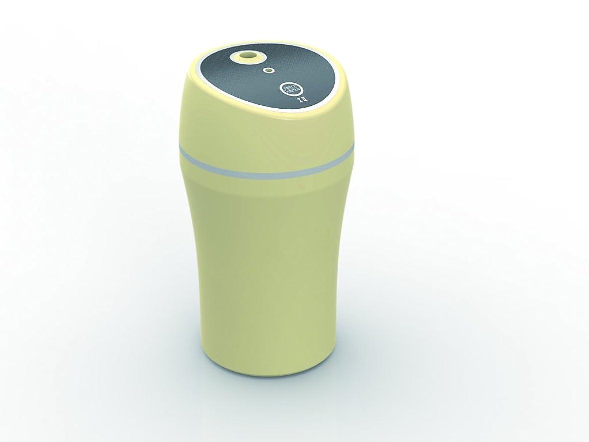 倍率賞気性KEIYO 車でもオフィスでも自宅でも!DC/USB 2WAY対応 超音波式 USBミニ加湿器 AN-S014 ROOM&CAR アロマディフューザー 車載用加湿器 ドリンクホルダー収納タイプ 超音波式加湿器 (ベージュ)