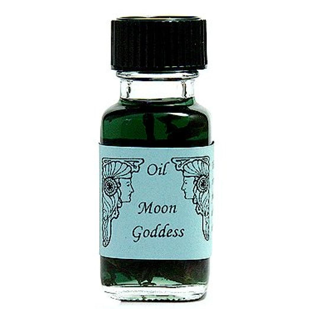 王室雑草代表するアンシェントメモリーオイル ムーンゴッデス (月の女神) 15ml (Ancient Memory Oils)