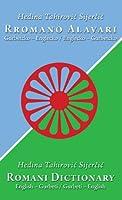 Romani Dictionary: Gurbeti - English / English - Gurbeti