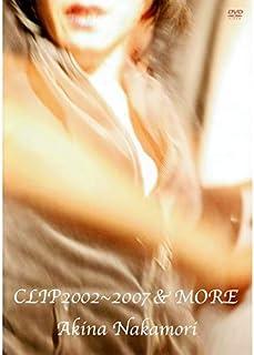 CLIP 2002~2007 & MORE(期間限定盤)[DVD]