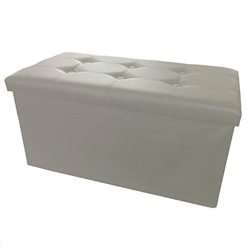 恐れる用量王族収納スツール ワイド 足置き オットマン 椅子 合皮 レザー 長方形 アイボリー
