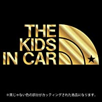 THE KIDS IN CAR 星柄(キッズインカ―)ステッカー パロディ シール 子供を乗せています(12色から選べます) (ゴールド)
