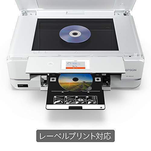 7位エプソン『インクジェット複合機カラリオ(EP-982A3)』