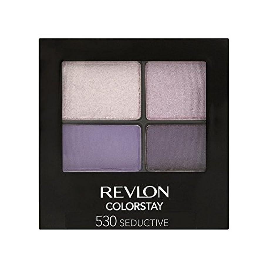 ショルダー支給称賛レブロンの 16時間アイシャドウ誘惑530 x2 - Revlon Colorstay 16 Hour Eye Shadow Seductive 530 (Pack of 2) [並行輸入品]