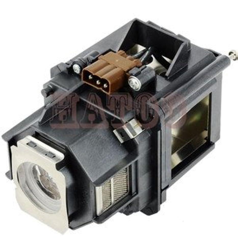 理容師死すべきベジタリアンEPSON エプソン EB-G5350用ランプ ELPLP46 プロジェクター交換用ランプ