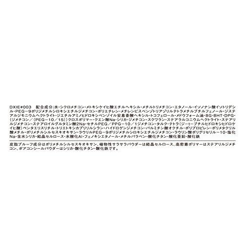 ファシオBBクリームウォータープルーフ健康的な肌色0330g