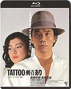 TATOOあり《HDニューマスター版》Blu-ray