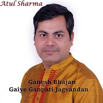 Ganesh Bhajan (Gaiye Ganpati Jagvandan)