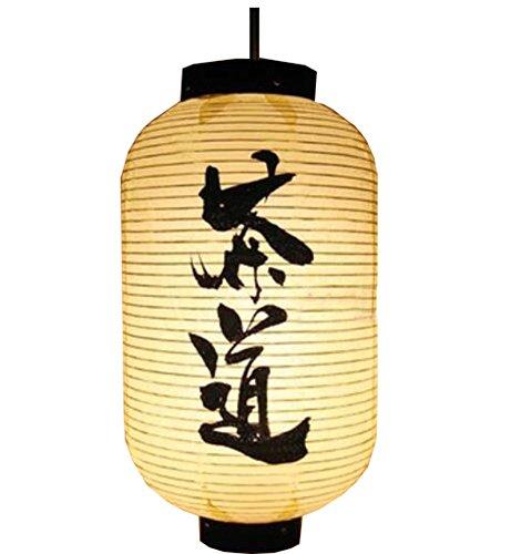 Black Temptation Decoración de Restaurante de Sushi japonés Pantalla de...