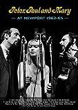 Peter Paul & Mary - At Newport 63-65 [Italia] [DVD]