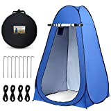 YISSVIC Pop Up Privacy Tent Shower Tent 6.6ft High Portable Changing Tent for Camping Toilet Shower Privacy Shelters for Beach Fishing