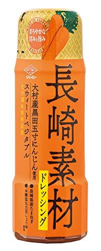 チョーコー醤油 長崎素材ドレッシング 大村産黒田五寸にんじん使用スウィートベジタブル 200ml ×2本