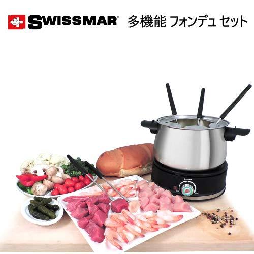 Swissmar(スイスマー)『チーズフォンデュセット』