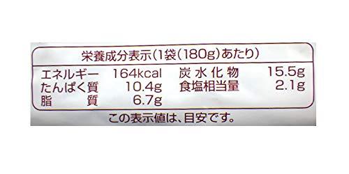 ハインツ(Heinz)ハヤシビーフ180g×10袋【業務用/デミグラスソース仕立て】