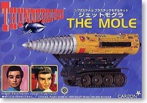 Thunderbird 1/72 plastic model kit jet mole THUNDERBIRDS THE MOLE (japan import)