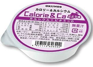 オクノス カロリー&カルシウム 24コセット ぶどう味 [IK在品]
