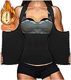 LODAY Womens Shapewear Weight Loss Neoprene Sauna Sweat Waist Trainer...