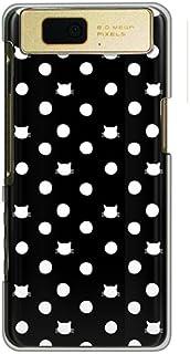 CaseMarket 【ポリカ型】 docomo AQUOS PHONE slider SH-02D ポリカーボネート素材 ハードケース [ ネコと水玉 - ブラック ]