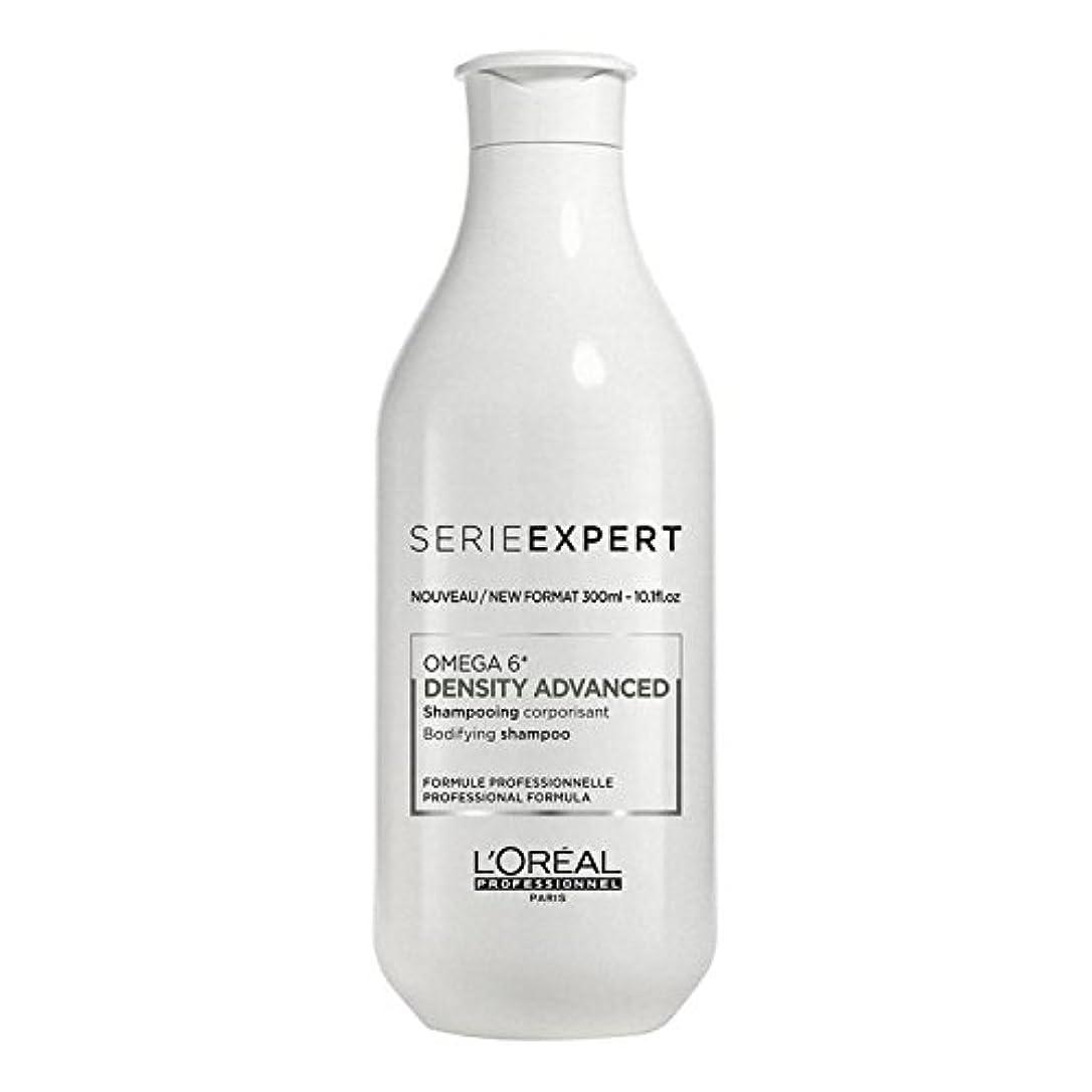 東収穫妻L'Oreal Serie Expert Omega 6 DENSITY ADVANCED Bodifying Shampoo 300 ml [並行輸入品]
