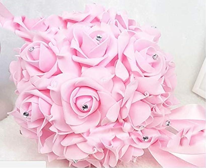 Colorful Bright Eva Foam Kissing Ball Wedding Centerpiece with Rhinestone (Pink, 8