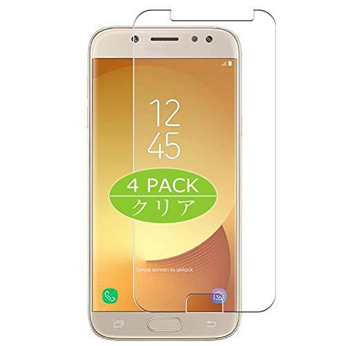 VacFun 4 Piezas HD Claro Protector de Pantalla Compatible con Samsung Galaxy J5 2017, Screen Protector Sin Burbujas Película Protectora (Not Cristal Templado) New Version