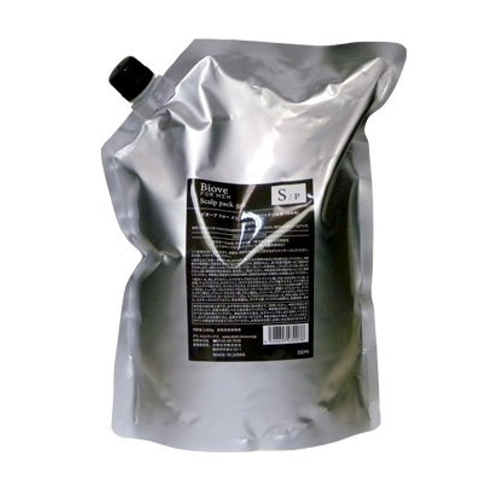 汚染されたニコチン結婚するデミ ビオーブ フォーメン スキャルプパックジェル 2000g 詰め替え (頭皮トリートメント)