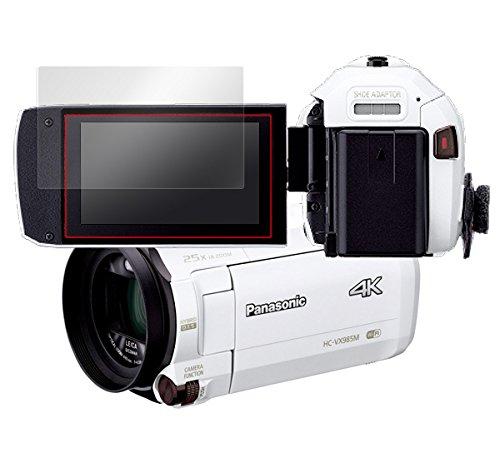 日本製 指紋が目立たない 光沢液晶保護フィルム Panasonic デジタル4Kビデオカメラ HC-VZX990M / HC-VX990M...