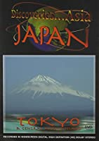 Discoveries Asia Japan: Tokyo & Central Honshu [DVD]