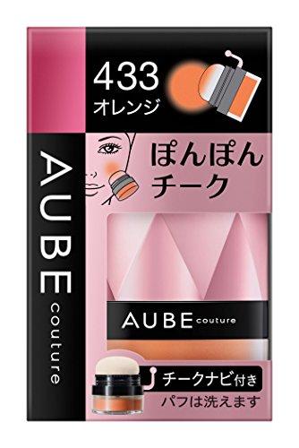 花王 AUBE couture オーブクチュール ぽんぽんチーク 433 オレンジ 3.5g 1個
