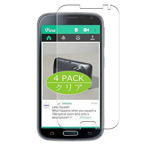 VacFun 4 Piezas HD Claro Protector de Pantalla Compatible con Samsung Galaxy K Zoom C1158 c1116, Screen Protector Sin Burbujas Película Protectora (Not Cristal Templado) New Version