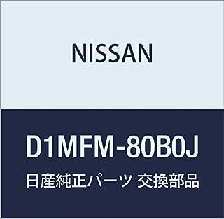 NISSAN(ニッサン) 日産純正部品 デイスク パツドフロント D1MFM-80B0J