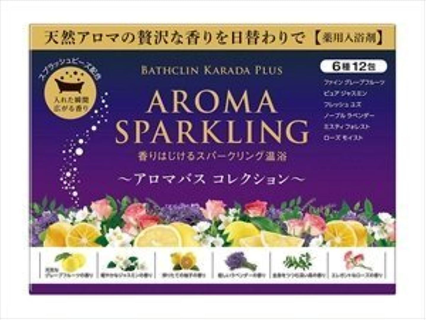 年齢試みお香バスクリン アロマスパークリング コレクション × 5個セット