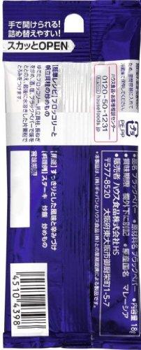 ギャバン ブラックペパー 袋18g