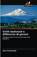Unità nazionale e differenza di genere
