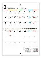 ボーナス付 月曜はじまり 2021年2月~(2022年2月付) ファミリー壁掛けカレンダー リング式 A3サイズ[H]