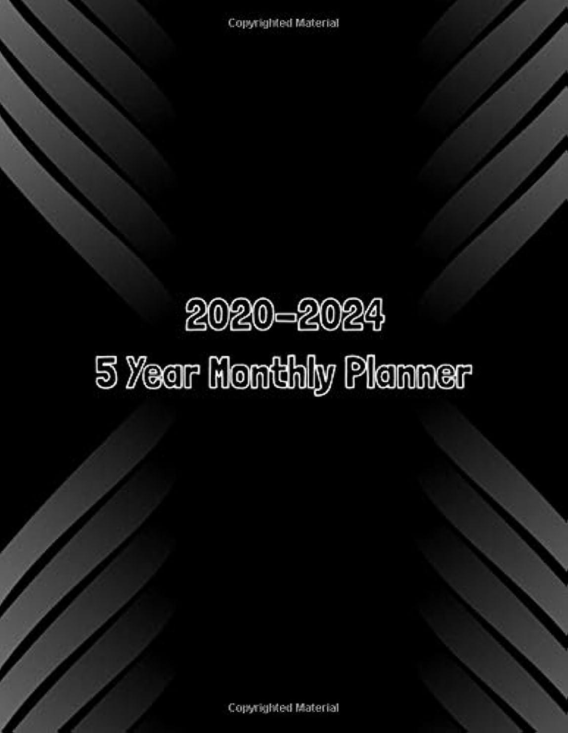流体メロディアスピック2020-2024 5 Year Monthly Planner: 60 Month Agenda Planner Black abstract background