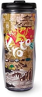 STARBUCKS Starbucks Kyoto limited tumbler Kyoto tumbler