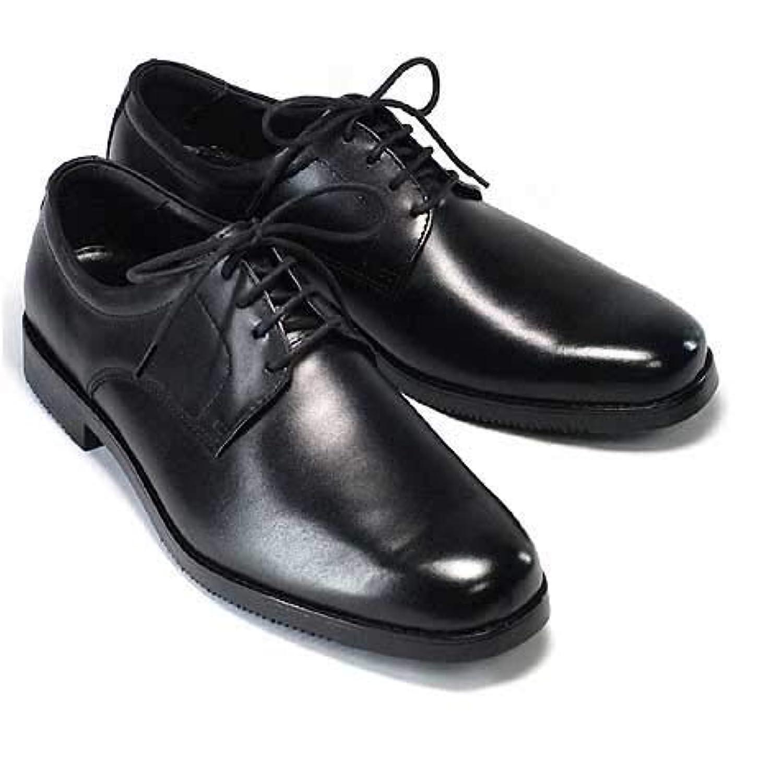 [RISPETTO] ビジネスシューズ 5E 本革 日本製 幅広 甲高 ストレートチップ ローファー 紳士靴 大サイズ<定番商品:19900>