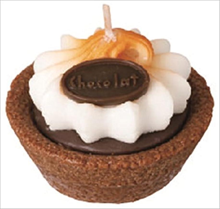 出くわす多分テンポカメヤマキャンドル(kameyama candle) タルトキャンドル 「 チョコレート 」