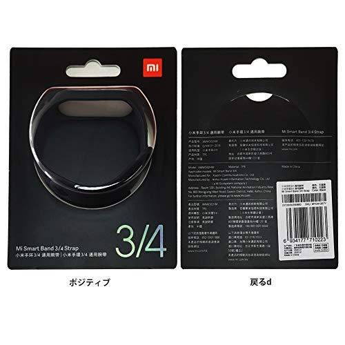 For Xiaomi Miband 4 & Miband 3 スマートバンド 5ATM 防水 心拍計 活動量計 万歩計 おまけに保護フィルムのセットが付きます(ブラック)