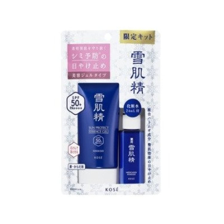 メジャー年金受給者バーガー【限定】雪肌精 ホワイトUVジェル80g&薬用化粧水24ml