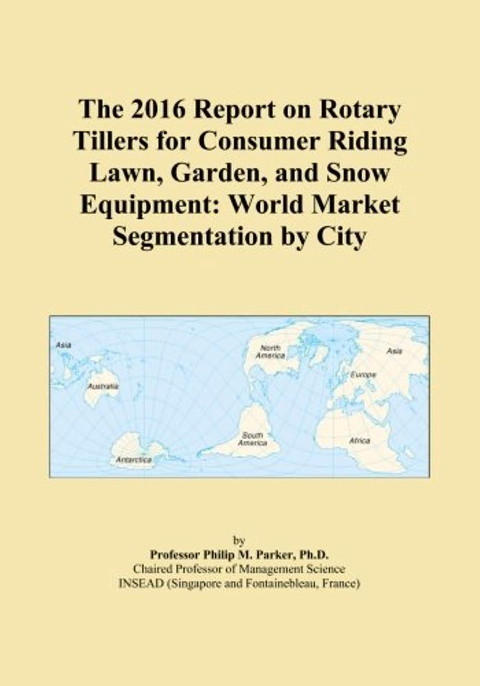 転用天文学の配列The 2016 Report on Rotary Tillers for Consumer Riding Lawn, Garden, and Snow Equipment: World Market Segmentation by City