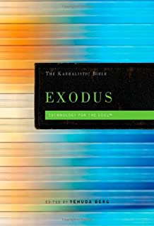 Exodus: The Kabbalistic Bible (Kabbalistic Bible Series) (English and Hebrew Edition)