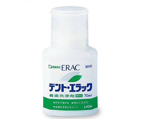ライオンエラック義歯洗浄剤顆粒タイプ175g