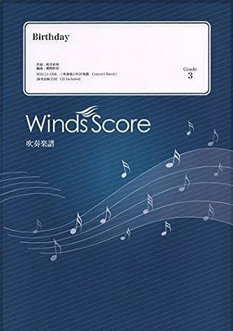 WSJ-21-8 吹奏楽J-POP Birthday (Grade3) (吹奏楽JーPOP楽譜)